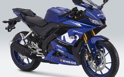 Yamaha Rilis Livery MotoGP