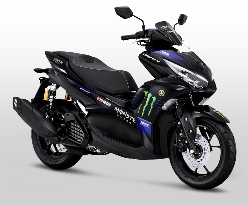 Yamaha All New Aerox 155 Connected Edisi MotoGP
